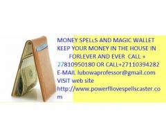 How to cast magic wallet in south africal call+37810950180 prof lubowa