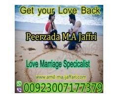 husband wife problem solve ALL  istikhara online ;; 00923007177379