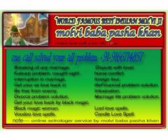 WORLD FAMOUS+91-9166714857 Love Vashikaran Specialist Molvi Ji N Ahmedabad , Bangalore