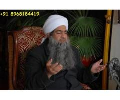 wazifa and dua by for love break-up solutions +918968184419