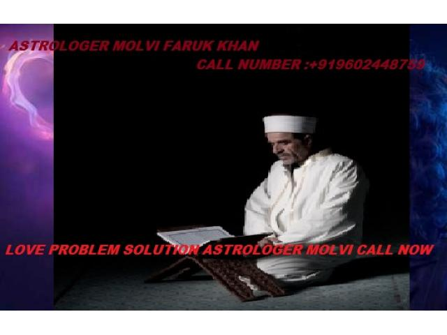 get her back by spells, +919602448759