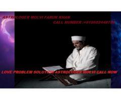 Online Love Vashikaran Specialist Astrologer +919602448759