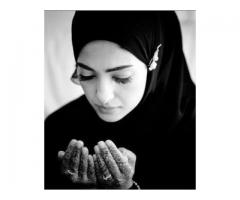 I want my wife back by vashikaran⁂+91-8239637692₪₪