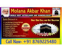Inter caste love marriage problem+91-8769225480*molana akbar khan