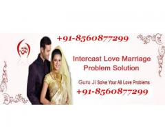 Inter Cast Marriage Problem Solution Call +91-8560877299