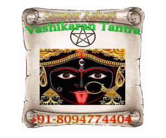 Black Magic Spells to get lover back 91-8094774404