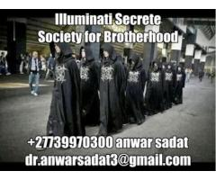 Join Illuminati today contact anwarsadat +27739970300 in uk.