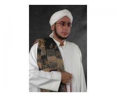 Shohar Se Mohabbat Ka Wazifa +91-9780375128