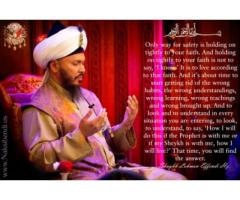 ISLAMIC WAZIFA TO GET LOVE BACK IN 3 DAY S +91 7339973511
