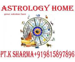 Love vashikaran,vodoo magic,inter caste marriage specalist +919815897896
