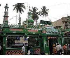 TAWEEZ DUA FOR SOLVE MARRIAGE PROBLEM +91-9549923727