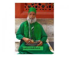#  # Get love back by Islamic Wazifa+91-9672378978    #  #