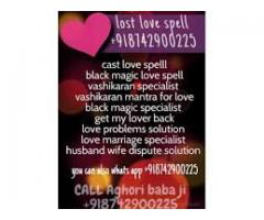 Black Magic For Love  +91-8742900225 in canada  dubai,singapore