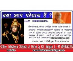 Top Astrologer Bangali Baba  +91 8968393315