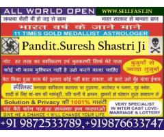 online love vashikaran mohini mantra @STROLOGYER B@B@ JI IN US@ 919872533789