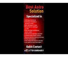 muslim mantra specialist babaji adviser +91-7791980451