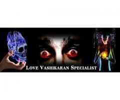 Love vashikaran black magic specialist molvi ji +91-70739498