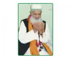 Online black magic vashikaran specialist molvi ji +91-707394