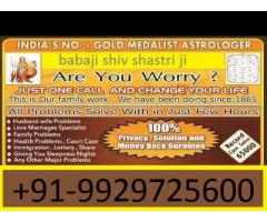 black== magic==specialist==babaji==+91-9929725600