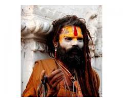 love vashikaran specialist baba +91-8875729143