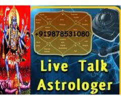 Black mazic Specialist +919878531080 in noida,gurgaon,haryana,pune,nagpur,chennai