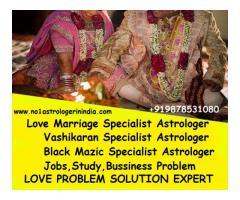 Love Marriage Specialist+919878531080 in jalandhar,amritsar,shimla,mumbai,delhi,jaipur,banglore,