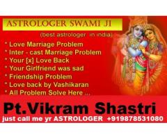 Child Problem Solution Astrologer Babaji +919878531080 in india
