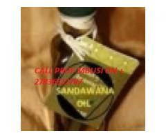 SANDAWANA MONEY POWER OIL CALL +27836522787