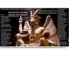 Best Protection spells +27717955374