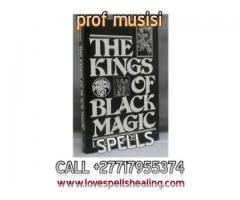 Black magic spell caster / love spells +27717955374